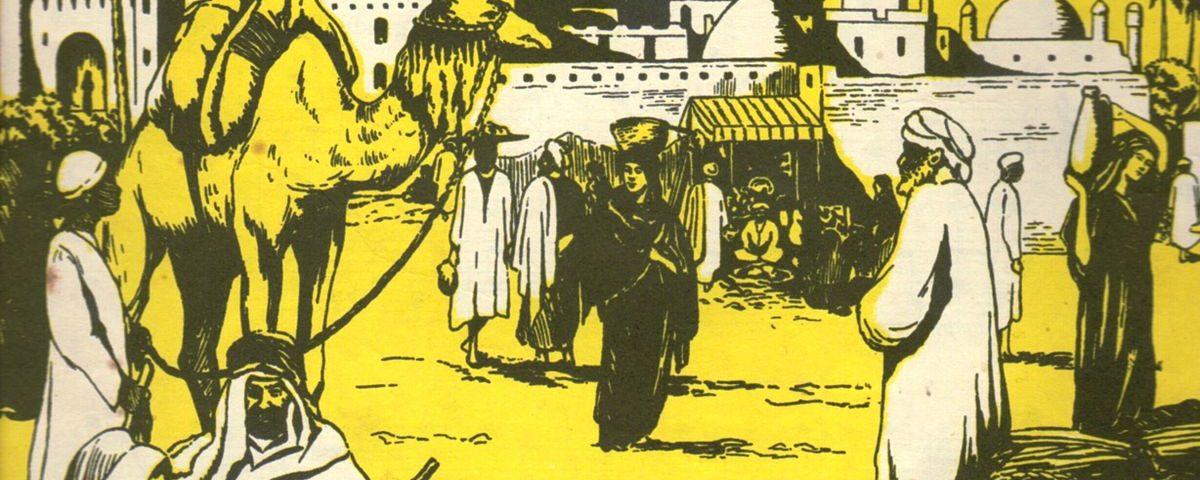 Ketèlbey In un mercato persiano - banda